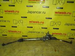 Рулевая рейка TOYOTA CROWN JZS171 1JZ-FSE