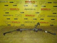 Рулевая рейка TOYOTA PRIUS NHW20 1NZ-FXE
