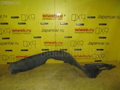 Подкрылок TOYOTA COROLLA RUNX NZE121 1NZ-FE Переднее Правое