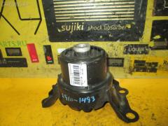 Подушка двигателя HONDA FIT GK3 L13B Переднее Правое
