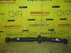 Кардан NISSAN STAGEA NM35 VQ25DD Заднее