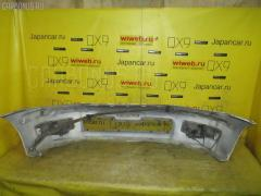 Бампер MITSUBISHI CHARIOT GRANDIS N84W G2588 Переднее