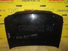 Капот на Nissan Cube Z10 F51002U0AM