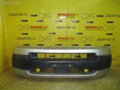 Бампер HONDA S-MX RH1 010-6945 Переднее
