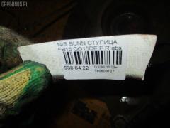 Ступица Nissan Sunny FB15 QG15DE Фото 3
