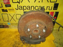 Ступица MITSUBISHI CHARIOT GRANDIS N84W 4G64 Переднее Правое