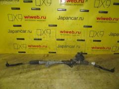Рулевая рейка NISSAN CUBE BZ11 CR14DE 48001-1U70A