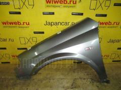 Крыло переднее NISSAN PRIMERA QP12 63101AU030 Левое