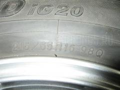 Автошина легковая зимняя ICE GUARD IG20 215/65R16 YOKOHAMA
