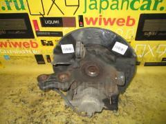 Ступица Honda Stepwgn RF3 K20A 51211-S7S-000  44300-S47-008  44600-S87-A00  45018-S7S-000  45251-S7A-N10  45255-S7S-000 Переднее Правое