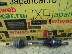 Привод TOYOTA IPSUM SXM10G 3S-FE 43420-20421 Переднее Левое