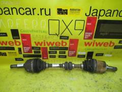 Привод NISSAN NV200 VM20 HR16DE Переднее Левое