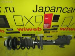Стойка амортизатора DAIHATSU MIRA L275V KF-VE Переднее