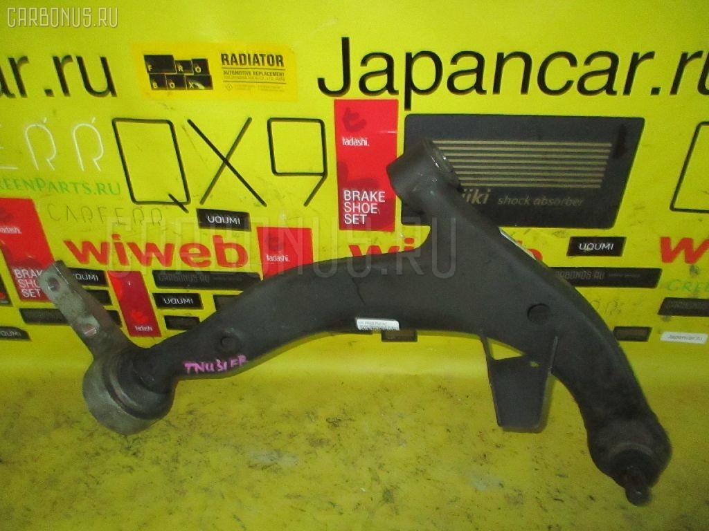 Рычаг на Nissan Presage TNU31 QR25DE Фото 1