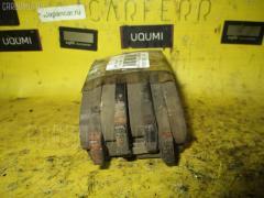 Тормозные колодки TOYOTA CARINA ST195 3S-FE Переднее