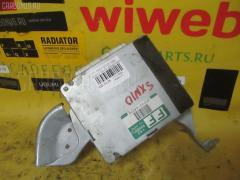 Блок ABS на Toyota Nadia SXN10 3S-FE 89540-44070