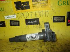 Катушка зажигания TOYOTA GX100 1G-FE