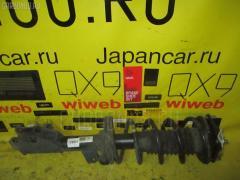 Стойка амортизатора MAZDA MPV LW5W GY Переднее Левое