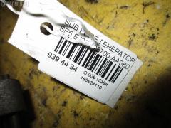 Генератор Subaru Forester SF5 EJ201 Фото 3