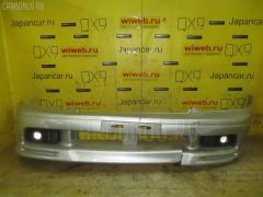 Бампер SUBARU LEGACY WAGON BH5 114-20580 Переднее