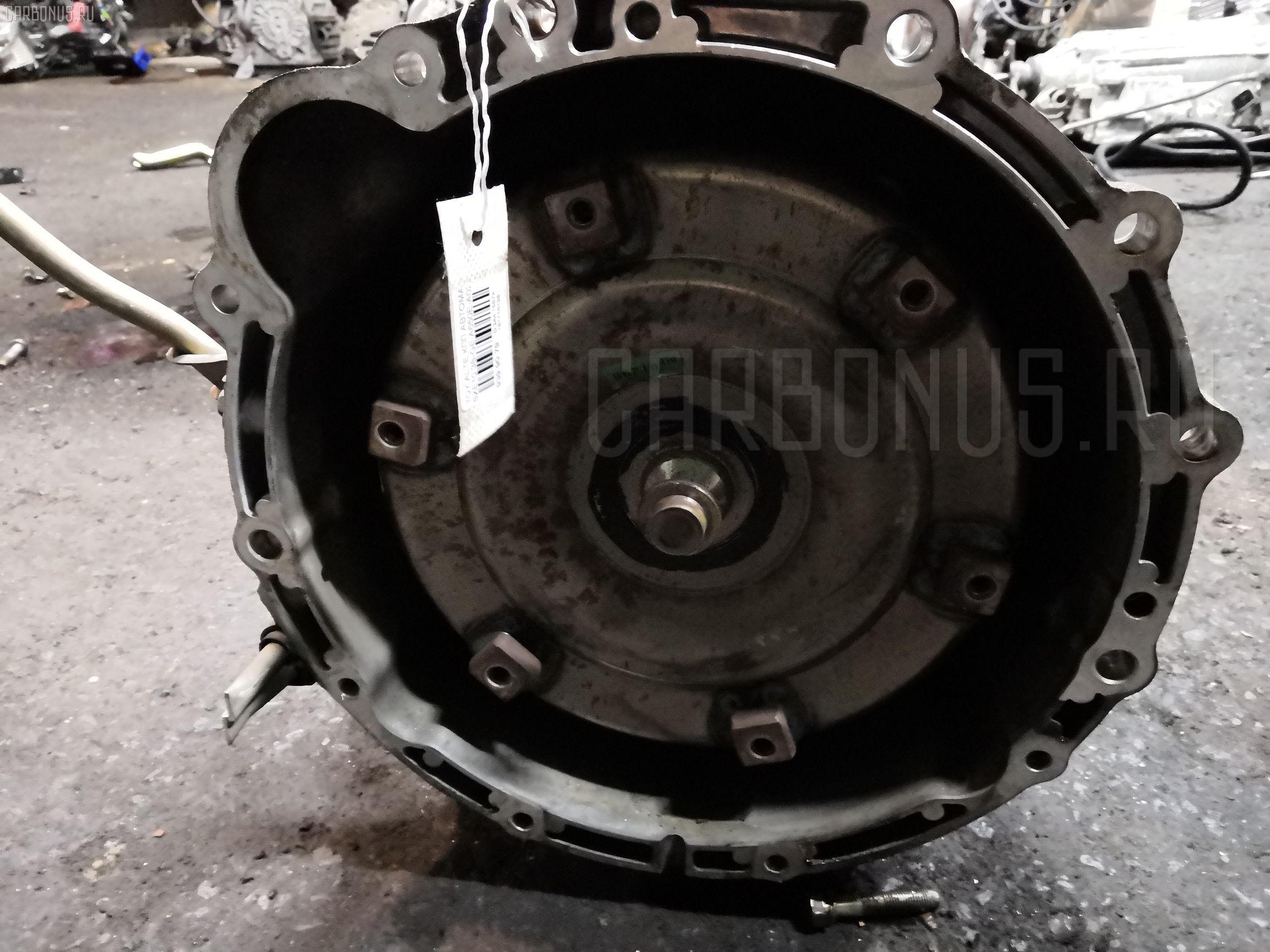 КПП автоматическая Toyota Altezza SXE10 3S-GE Фото 1