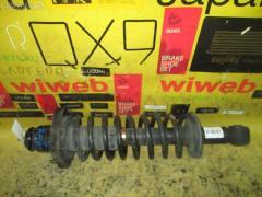 Стойка амортизатора на Mitsubishi Dion CR9W 4G63 MR491956  MR491946  MR554273, Заднее расположение