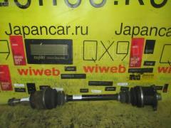 Привод на Nissan Laurel HC35 RB20DE, Заднее Правое расположение