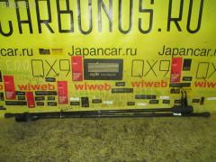 Торсион на Toyota Town Ace Noah SR40G 3S-FE