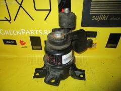 Подушка двигателя MITSUBISHI COLT PLUS Z23W 4A91 Переднее Правое
