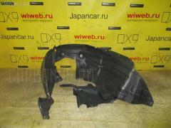 Подкрылок Mazda Demio DJ5AS S5-DPTR Переднее Правое
