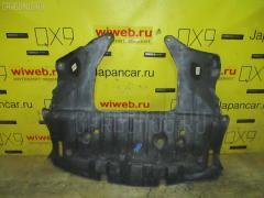 Защита двигателя TOYOTA GX100 1G-FE Переднее