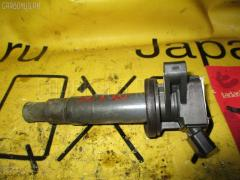 Катушка зажигания TOYOTA OPA ZCT10 1ZZ-FE 90919-02239