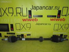 Привод на Nissan Wingroad WFY11 QG15DE, Переднее Правое расположение