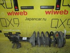 Стойка амортизатора на Nissan Rasheen RFNB14 GA15DE, Переднее Правое расположение