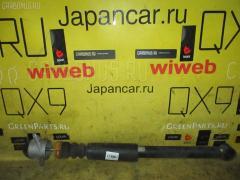 Амортизатор на Volkswagen Polo 6R 6R0512011BF, Заднее расположение
