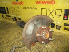 Привод MAZDA MPV LW3W L3 Переднее Левое