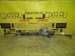 Рулевая рейка TOYOTA COROLLA SPACIO AE111N 4A-FE