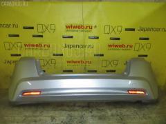 Бампер на Honda Fit Hybrid GP1 1700, Заднее расположение