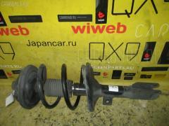 Стойка амортизатора MITSUBISHI GRANDIS NA4W 4G69 Переднее Правое