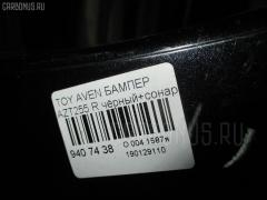 Бампер на Toyota Avensis Wagon AZT255W Фото 3