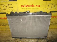 Радиатор ДВС NISSAN PRESAGE U30 KA24DE