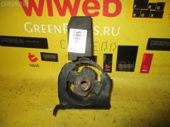 Подушка двигателя TOYOTA WISH ZNE10G 1ZZ-FE 12361-22090 Переднее