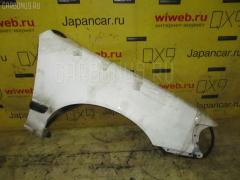 Крыло переднее TOYOTA COROLLA AE110 Правое