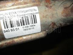 Глушитель на Honda Edix BE3 K20A Фото 4