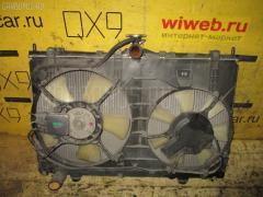 Радиатор ДВС MITSUBISHI GRANDIS NA4W 4G69