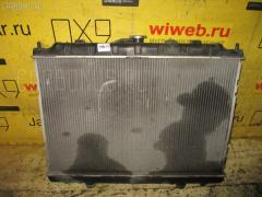 Радиатор ДВС NISSAN SERENA TC24 QR20DE 21460AE000