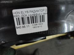 Радиатор ДВС Honda Elysion RR3 J30A Фото 3
