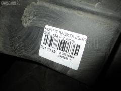 Защита двигателя Honda Fit GE6 L13A Фото 2