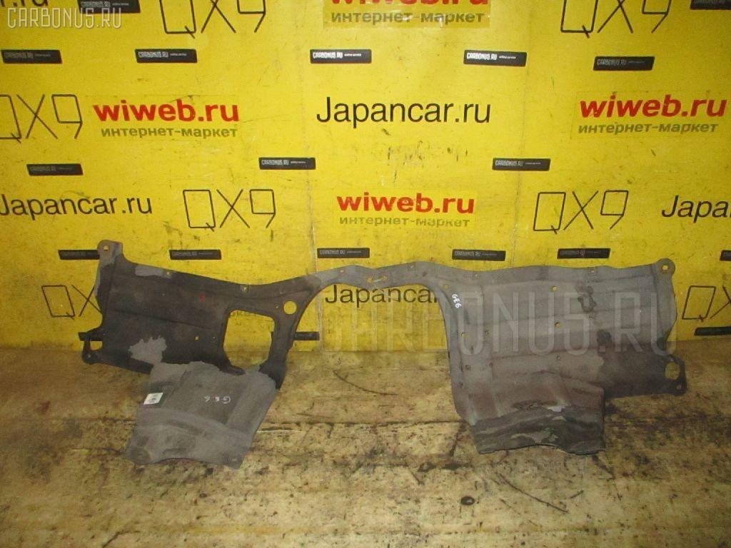 Защита двигателя Honda Fit GE6 L13A Фото 1