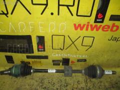 Привод на Toyota Passo KGC30 1KR-FE 43420-B1050  43420-B1051, Переднее Левое расположение